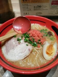 札幌で出会った逸品!人生で一番おいしいと思ったラーメンです。